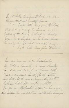 image: Morris Loeb's poem