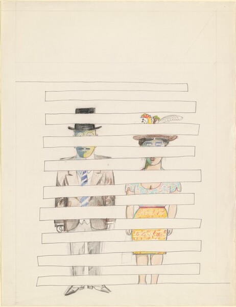 Untitled (Man and Woman in a Spatial Illusion)