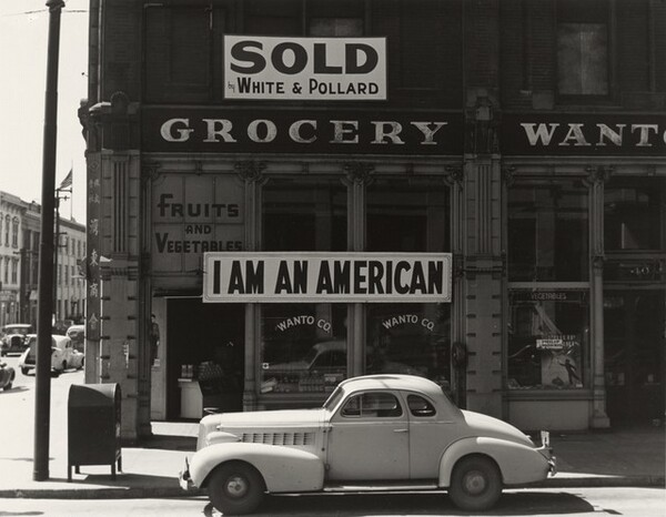 Japanese-American owned grocery store, Oakland, California