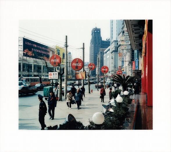 Wangfujing Dong Lu, Shanghai
