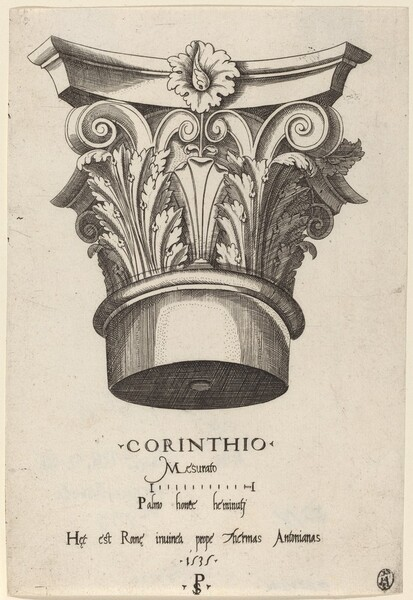 Capitals from the Baths of Antoninus, Rome