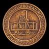 Baltimore and Ohio Railroad Centennial Medal [obverse]