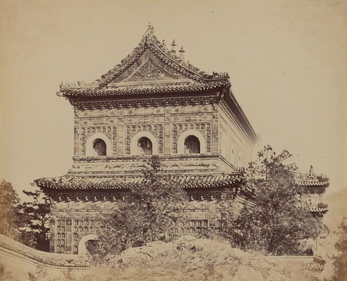 Felice Beato, The Great Imperial Porcelain Palace Yuen Min Yuen, Pekin, October 18, 1860, 18601860