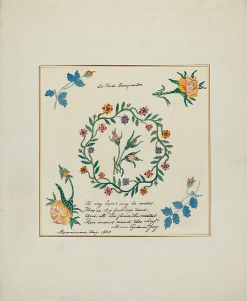 Pieced Autograph Quilt (1 Square)