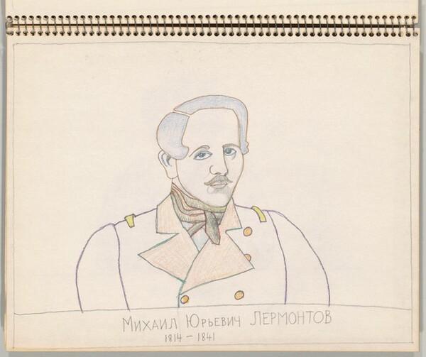 Mikhail Yuryevich Lermontov 1814-1841