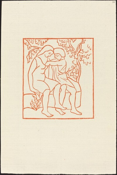 First Book: Daphnis Draws the Grasshopper from Chloe