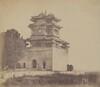 Imperial Summer Palace Yuen Min Yuen, Pekin, Before the Burning, October 18, 1860