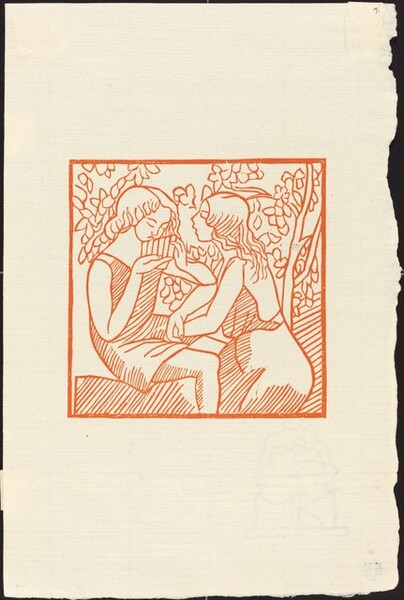 First Book: Daphnis Playing His Pipe for Chloe (Daphnis jouant de l