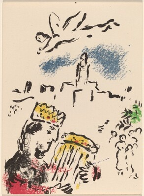Invitation for Musée National's Marc Chagall's Biblical Message Exhibition