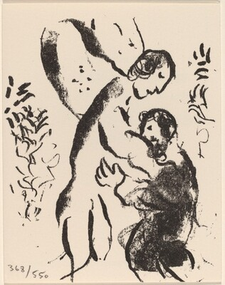 Greeting Card for Association des Amis du Musée National Message Biblique Marc Chagall