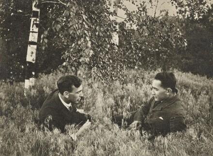Self-Portrait with Jenó Kertész