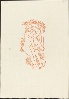 Frontispiece: Daphnis and Chloe (Daphnis et Chloe enlaces)