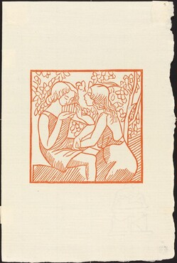First Book: Daphnis Playing His Pipe for Chloe (Daphnis jouant de l'harmonica pour Chloe)