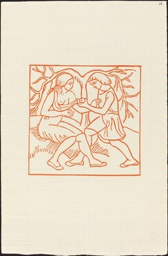 Third Book: Daphnis Pulls an Apple for Chloe (Daphnis donne la pomme a Chloe)
