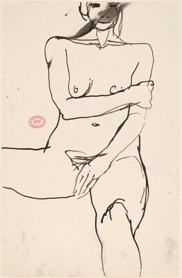 untitled [female nude with right arm across chest]