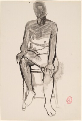 Untitled [seated woman with hands on knees]