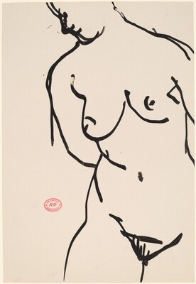 Untitled [torso of a standing female nude with arms behind]