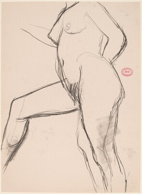 Untitled [side view of a female nude stepping with her right leg]