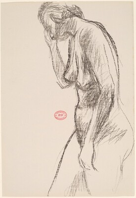 Untitled [standing female nude with right hand raised to head]