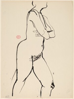 Untitled [nude with her arms crossed stepping forward]