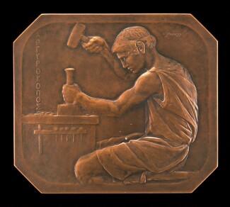 The Greek Mint (Le frappeur grec) [obverse]