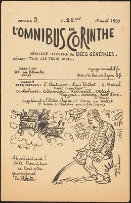 Omnibus de Corinthe (No. 3, 15 April 1897)