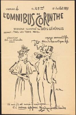 Omnibus de Corinthe (No. 4, 15 July 1897)