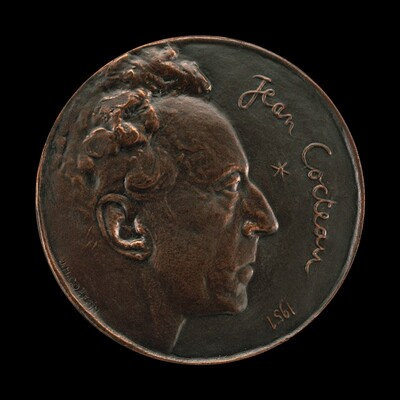 Jean Cocteau, 1889-1963, French Poet and Writer (obverse)