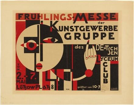 Frühlings-Messe der Kunstgewerbe Gruppe (Spring Fair of the Applied Arts Group)