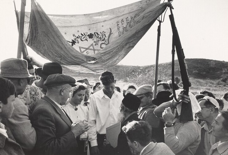 David Seymour (Chim), Israel Wedding, 1952, printed before 1962