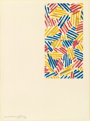 #5 (after Untitled 1975) [trial proof]