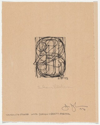 Bookplate for the Friends of the Sarah Lawrence College Library