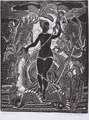 Margaret Burroughs, Black Venus, c. 1957c. 1957