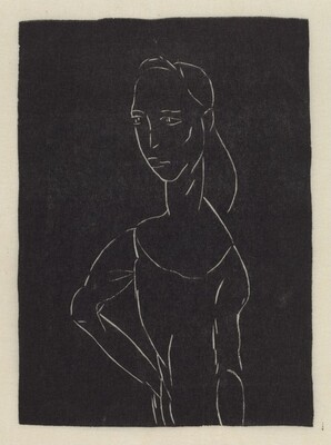 Untitled (Woman in Leotard)
