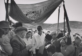 Jewish Orthodox Wedding under Improvised Canopy, Israel