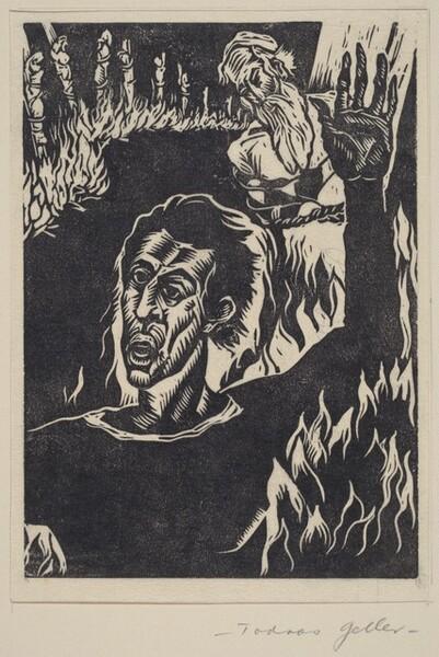 Untitled (Burning Figures)