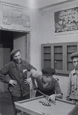 Men Playing Billiards, Soviet Union