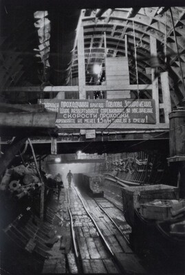 Subway Construction, Moscow, Russia