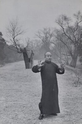 Man Practicing Tai Chi, Beijing, China