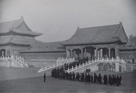 Civilian Militia, Forbidden City, Beijing, China