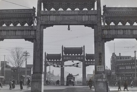 Archways, Beijing, China