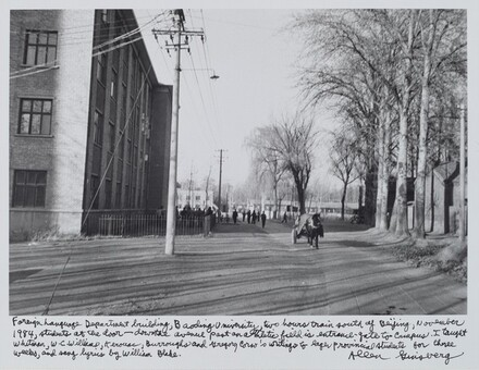 Foreign Language Department building, Baoding University, two hours train south of Beijing, November 1984, students at the door—down the avenue past an athletic field is entrance-gate to campus. I taught Whitman, W.C. Williams, Kerouac, Burroughs and Gregory Corso's writing to eager provincial students for three weeks, and sang lyrics by William Blake.