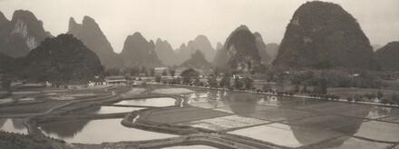 Gaotien, China