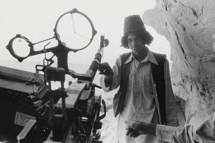 Jegdalek, Afghanistan