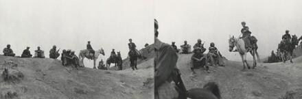 Mujahideen, Afghanistan