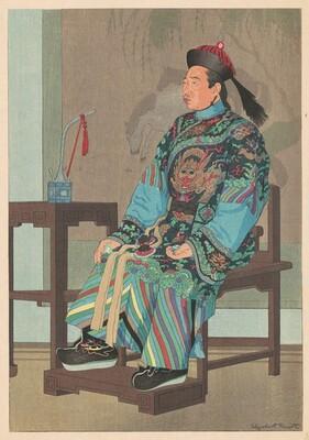Manchu Official, China
