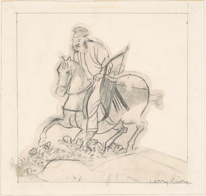 Study for Chinese Information Travel—Man with Bow