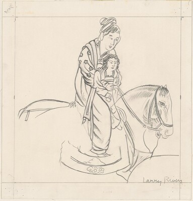Study for Chinese Information Travel—Mother and Child