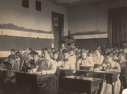 Classroom, Washington, D.C.