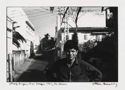Strong Gregory Corso Tangier 1961, The loner.